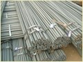 steel re inforcing bar